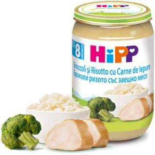 HiPP Broccoli si Risotto cu Carne de Iepure 8 luni+