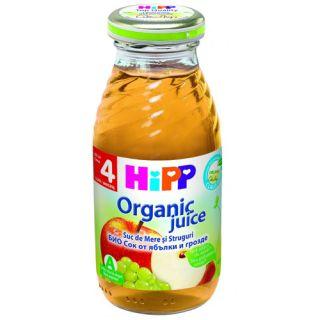 Bebe Ardealul va recomanda produsul HiPP Suc de Mere si Struguri, de la 4 luni