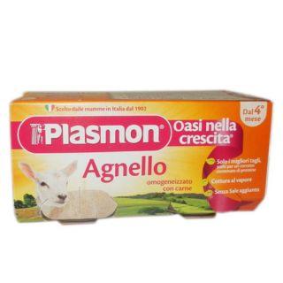 Plasmon - Piure din Carne de Miel, fara gluten, 160g (de la 4 luni)